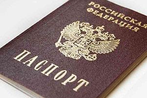 Приобретение гражданства РФ лицами носителями русского языка